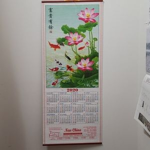 Beautiful wooden 2020 wall calendar